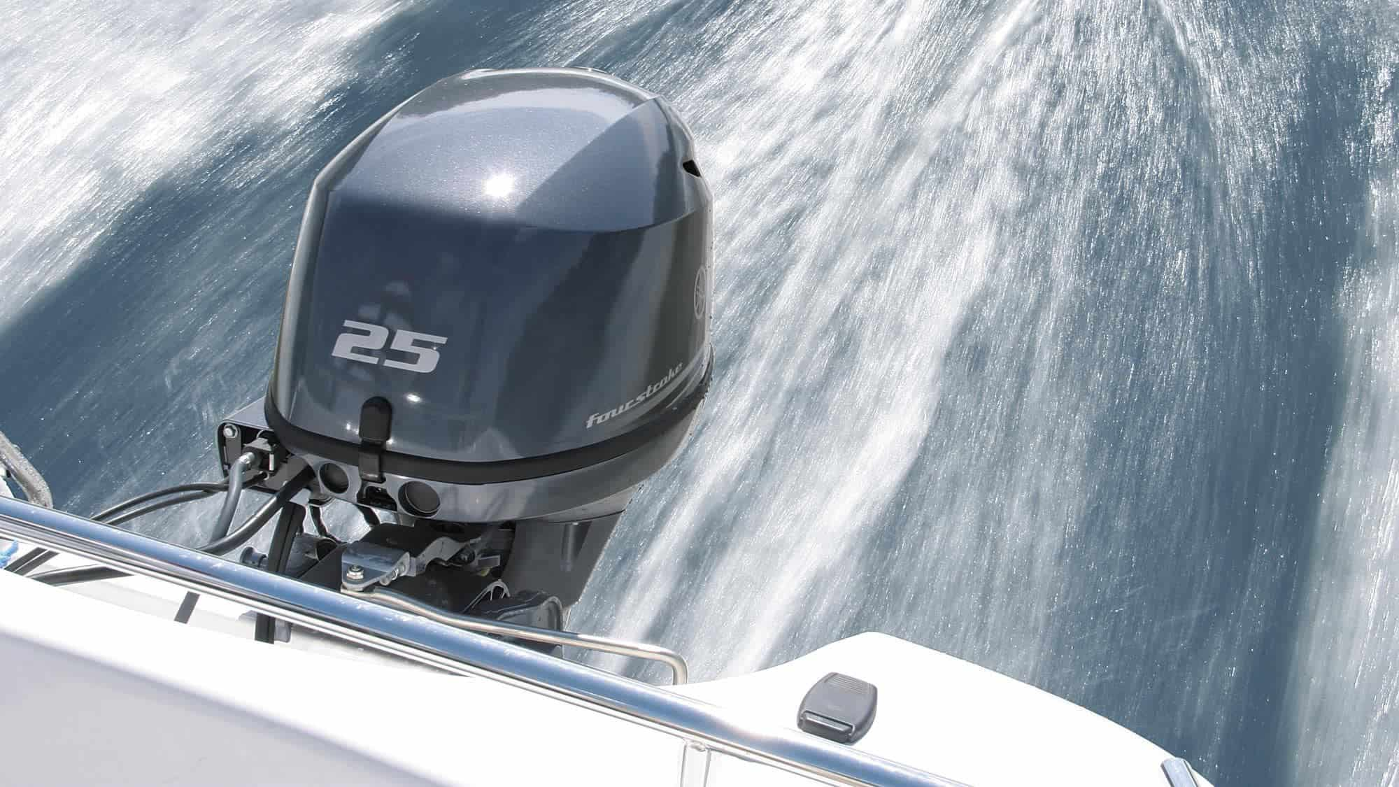 4-Stroke Outboard Introduction